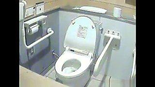 Racing Circuit Female Toilet