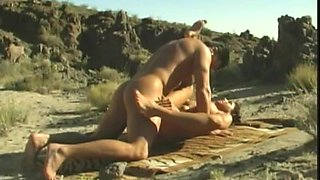 Primal sex